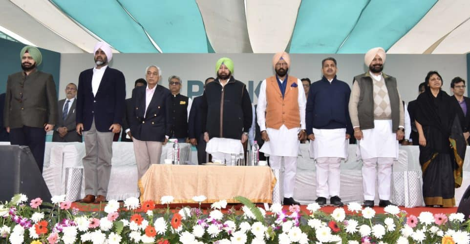 Punjab CM Inaugurates Plaksha University to Pioneer Transformation of Technology Education in India