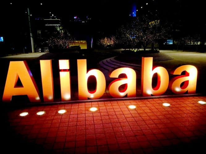 Alibaba Acquires Israeli Startup Infinity Augmented Reality