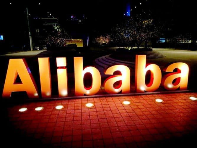 Alibaba Acquires Israeli Startup Infinity Augmented Reality