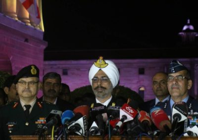 Full text of the armed forces joint statement on security situation