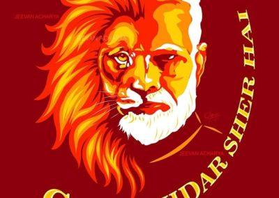 Art By Jeevan Acharya titled 'Chowkidar Sher Hai' (The Watchman Is A Lion) - Digpu