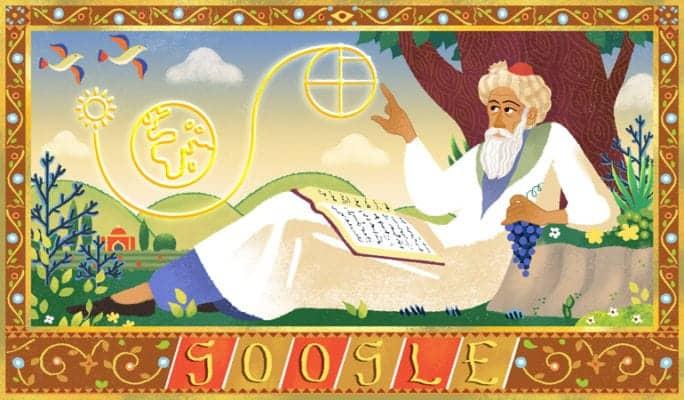 Google Doodle Celebrates Omar Khayyam Birth Anniversary - Digpu
