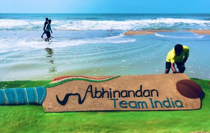 World Cup: India Celebrates Victory Over Pakistan - Abhinandan Team India - Digpu
