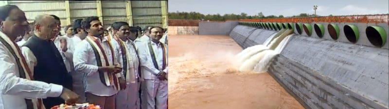 CM KC Rao Launched Medigadda Pump House - Digpu News Network
