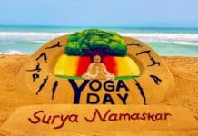 Yoga - Indian Health Hamper for the world - Digpu