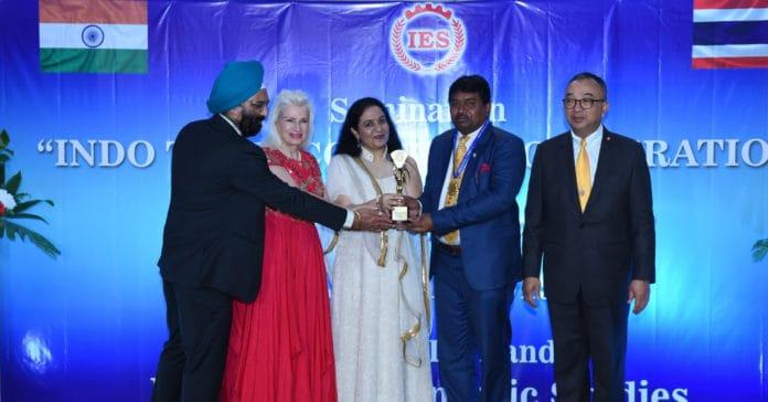Dr Hari Krishna Maram Receives International Icon Award For His Contributions In Vision Digital India