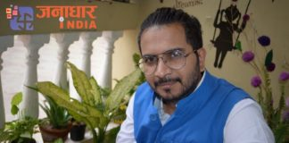 Manish Jha Janadhar India