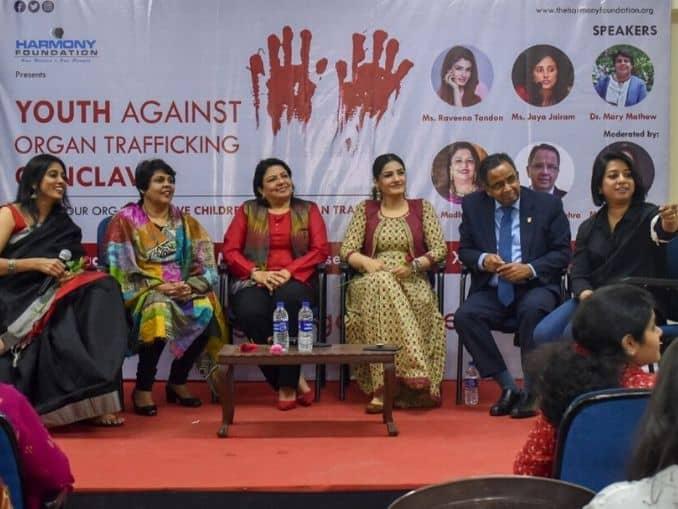 Mumbai Youths Pledge Organs at Harmony Foundation