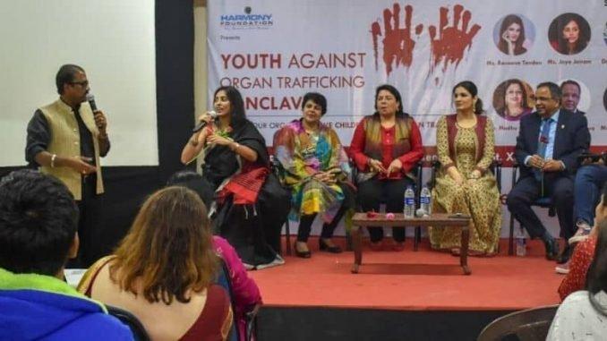 Mumbai Youths Pledge Organs at Harmony Foundation's Conclave