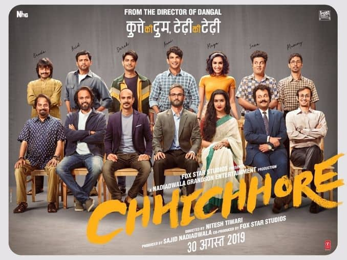 Chhichhore Movie Promoted on Likee