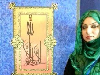 Nadiya Mushtaq Mir - Bringing Calligraphy to life in Kashmir