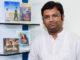 VFX Professional Rajeev Kumar honoured at Business Mint Nationwide Awards 2020 - Digpu News