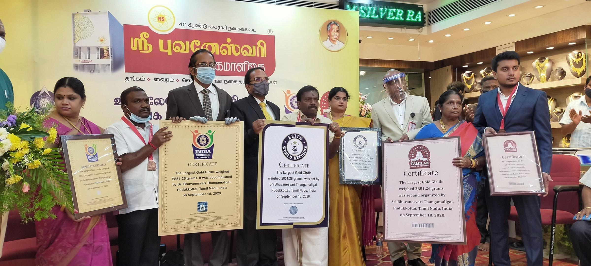 Sri Bhuvanesvari Thangamaligai in Tamil Nadu Creates a New World Record by making the World's Largest Gold Girdle - Digpu News